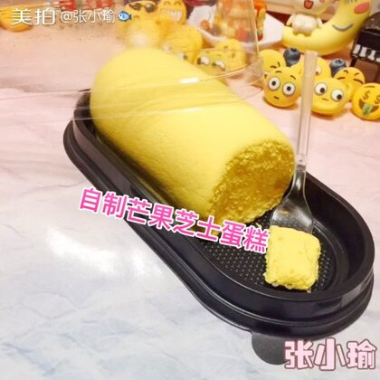 这么大一个蛋糕没吃完…留着愚人节去骗人呀!哈哈哈!蛋糕土用完了 超轻的效果不好 下次再用蛋糕土做一个cheese cake😆赞转评告诉我你最喜欢吃什么口味的蛋糕😉抽福利哦!#手工##芝士蛋糕#