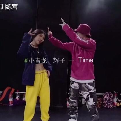 Jacee编舞 Time #舞蹈##美拍有嘻哈##我要上热门#