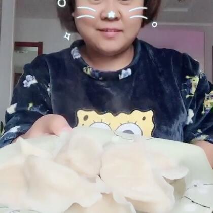 #吃秀#我来啦,一天不用做饭真的超爽,早上吃昨晚包的饺子,中午吃昨中午包的团子,哈哈😂😂😂