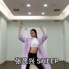 最近中了张艺兴的毒😝和我一样中毒的请举手🙋这样的的林夕 你喜欢吗😜#舞蹈##张艺兴sheep舞##我要上热门#
