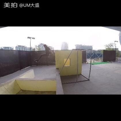 突破两个动作,开心#北京轻行者体育公园##城市猴子跑酷##极限单杠#
