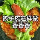#美食##我要上热门@美拍小助手#