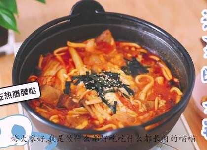 【泡菜暖身锅】天越来越冷,来上一锅暖暖的泡菜锅,加上自己喜欢的青菜跟肉肉,简直太幸福了~瞬间幸福感爆棚~~#美食##喵食语#