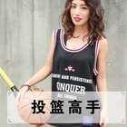 #运动##健身#我就是篮球高手 在这里 流川枫