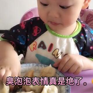 #宝宝##吃秀#发个五个月以前库存,泡泡那时候发型,真是可爱*^o^*。您喜欢吗?