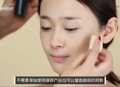 从零开始学化妆,超详细的入门教程!💘