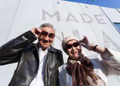 金婚老夫妻蜜月洛杉矶。少年夫妻老来伴,多多珍惜眼前人❤️这大概是爱情最美的样子#旅行##海外##热门#