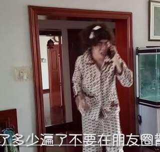 朋友圈,求求你放过我的爸妈吧!!!#搞笑##大连老湿王博文##我要上热门#