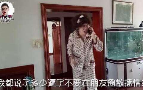 【大连老湿王博文美拍】朋友圈,求求你放过我的爸妈吧!...