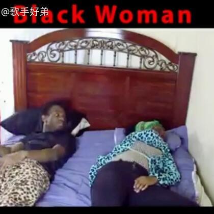 中国女人和非洲女人的差别 😀😀