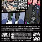 11.25日【山东·零舞街舞工作室】有我的Workshop|山东菏泽的朋友们!到时候见!😛