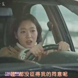 #孤独又灿烂的神-鬼怪##金高银##孔侑#你们开车的时候是不是这样子😂😂😂