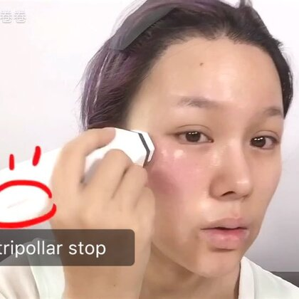 豁出去的素颜视频,答应给你们录的tripollar stop射频美容仪的使用方法来啦~边做边录的,说了很多话,应该足够详细了吧~~👉好奇这是个啥玩意的往前翻我的视频~简单来说就是抗衰老神器!👏👏👏