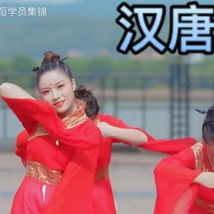 细腰婉转,眉目含情,美不胜收#单色舞蹈#刘取导师原创#中国舞#《蒹葭歌》,优雅大气,微信danse68朋友圈里满是汉唐风范的#舞蹈#🌹等你围观😎
