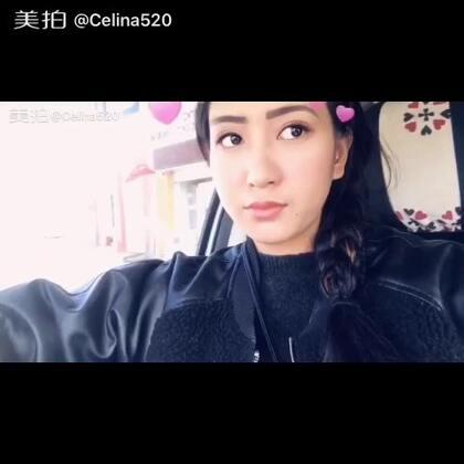 【Celina520美拍】10-25 12:36