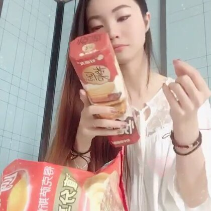 今天#杨国福#🍜没有想象中好吃,还是薯片好,我有一年没吃薯片了😻