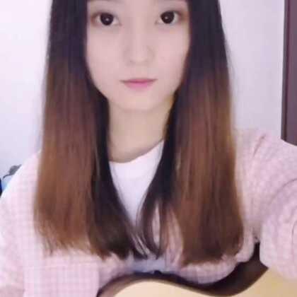 #吉他弹唱##U乐国际娱乐##假装#