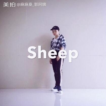 #舞蹈# 🐑张艺兴-Sheep🐑 咩……超红火舞我也终于跳了!极限挑战的停播真的让人好伤心💔……我想看小羊精!😏😏😏#张艺兴sheep舞##张艺兴sheep#