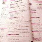 老师为我好,所以又布置作业😊