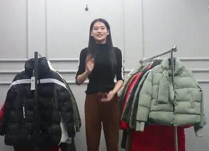 10月26日 杭州越袖服饰(棉服系列②)多份 30件 2280元