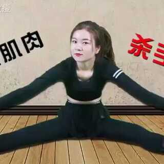 #运动减肥##肌肉腿#是很多宝宝心里的痛💔💔,明明自己不胖,却总是被说,学会这三招,练就小腿肌肉杀手锏,宝宝们千万不要错过哦😉😉#我要上热门#@时尚频道官方账号 @美拍小助手
