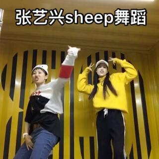 #张艺兴sheep舞#今天又学了一下午的舞蹈,旁边这个是我的舞蹈老师@木啊JOJO 特别喜欢她,太原的哦!