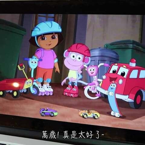 【Mom&Dad美拍】陪孩子看愛探險的Dora,都會遇到...
