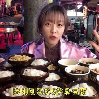 15碗猪油拌面5份臭豆腐,大胃mini寻味长沙!#吃秀##热门##大胃王mini#@美拍小助手