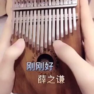 卡林巴拇指琴