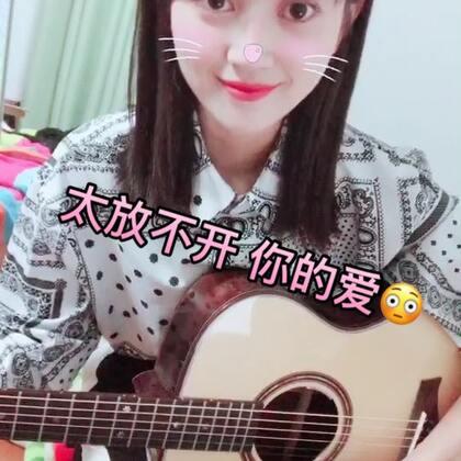 #吉他弹唱#好久没有发弹唱了视频。#乐器#北京的天气很糟糕,雾霾很严重,只能窝在家里静静的弹琴唱歌。take care. Bless you guys. 😘😘😘#我要上热门#