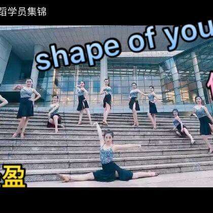@单色舞蹈_杜娟Dodo💫 #原创编舞#《#shape of you#》带我们一起来感受#拉丁舞#的优雅与魅力😘想get更多#舞蹈#资讯吗?那就➕微信danse68了解噢🌹