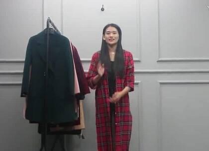 10月27日 杭州越袖服饰(特价双面尼系列)多份 15件 3020元