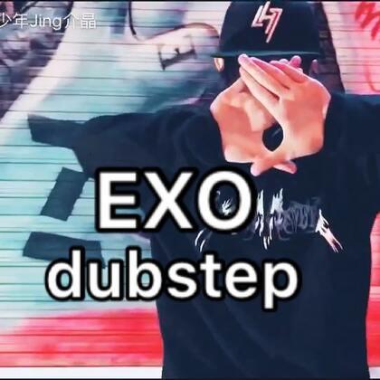 EXO-Dubstep#舞蹈#外景版,感谢一直为我弯腰拍视频的big江老师@DanceMore舞道街舞 很久没有拍外景舞蹈,感谢一直在看介晶跳舞的朋友们,介晶只是一个普通的少年,但感谢你们一直都在❤️。EXO-L们都要正能量地生活,EXO,相爱吧#exo##exo-l#
