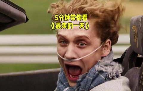 【菊椒男孩美拍】死亡里的小清新,腐基中的战斗基...