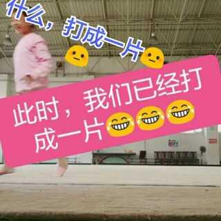 这是在干啥,训练打卡,哈哈哈嗝#艺术体操日常##训练打卡日##搞笑#@童童crystal @RGgirl💃 @小叶子🙏💘 @小涵纸💕💕💕 感谢我亲爱的@我是Summer吖~💋 ,哈哈哈哈哈……停不下来
