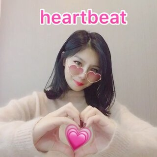 #《heartbeat》##《heartbeat》手势舞##有戏舞蹈接力赛# 太喜欢这个手势舞啦!忍不住又录了一遍~