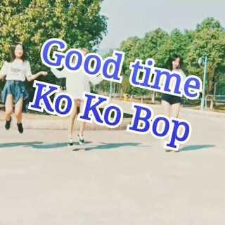 #ko ko bop##我要上热门@美拍小助手##一起来跳舞#good time 和kokobop 17舞协第一次录制 多有不足 ,见谅❤