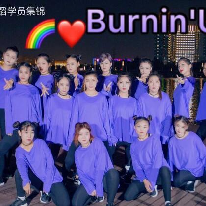 节奏强劲的音乐,动感爆发的舞姿,#爵士舞#女神们性感融合帅气!迷人的不要不要哒!😍#单色舞蹈#王紫薇导师#原创编舞#《Burnin'Up》魅力十足