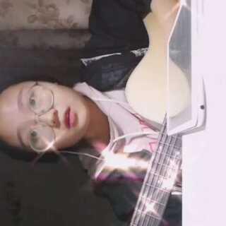 #吉他弹唱##张悬##关于我爱你#这个blingbling的特效还是八错的