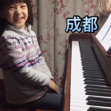 #音乐#成都.听到这首歌的旋律,不由得湿了眼眶,想起了远方的家,愿亲人们一切安好!❤️