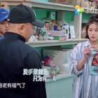 《亲爱的客栈》🌸刘涛老公说自己不会做饭🌟但是为此程专门学了一道菜🍿️只给涛姐做💕太浪漫了@美拍小助手 #我要上热门#