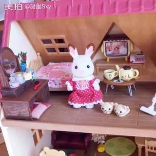 #日本食玩##森贝儿家族##直播玩玩具#重新布置了一下二楼卧室😊