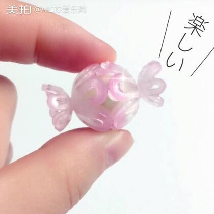 看别的小姐姐做过这个,今天是万圣节就动手来试试🍬立体热缩片,陶陶做了糖果,你们可不要捣乱哦👻#手工##万圣节搞怪手作##爱乐陶#点赞+转发+评论,抽一个宝宝送陶陶做的这个糖果。 http://h5.m.taobao.com/awp/core/detail.htm?id=39063423425&spm=a1z10.3-c-s.w4002-16594320813.13.30d9a537xxq44X