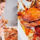 你们的城市现在冷么?每年这个时候都想吃热乎乎的海鲜锅。不考究厨艺,厨房小白也能大显身手做出鲜掉舌头的美味海鲜锅。海鲜正当季,汤鲜海鲜肥,喜欢什么加什么,来呀,一起海鲜涮锅呀。❤福利❤抽五人每人一百元代金劵海鲜基金👉https://college.meipai.com/welfare/44574d2e010471ae #美食##吃秀##颖涵的快厨房#