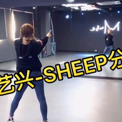 张艺兴《SHEEP》分解视频……嘴儿老师的编舞肯定找嘴儿老师来录分解喽@嘴儿张 快去关注嘴儿老师,虽然她不怎么更新😂 #舞蹈分解##张艺兴sheep舞##舞蹈#
