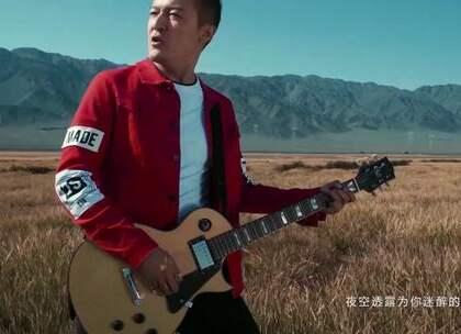 那英的得意门生,摇滚与新疆元素的完美结合#二更视频##原创##吐洪江#