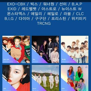 这周六下午国内时间下午4点,直播韩国冬奥会的演唱会,有你们喜欢的EXO😍😍出席明星可以百度搜到,好久没直播了,评论让我看看你们谁有空看😁😁😁😁#韩国明星#