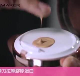 农夫凯文又来种草了!你见过会拉丝的气垫粉饼吗?(http://t.cn/RccGuHc)#Kevin老师种草记#