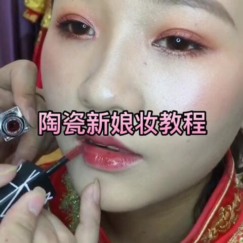 新娘化妆造型图片