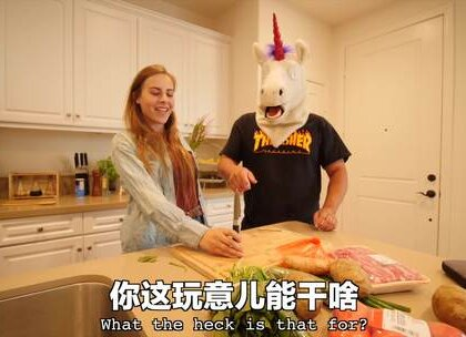 洋媳妇跨洋跟婆婆学做菜。论如何在语言不通时学习拍黄瓜,示范学习中华美食的正确方式!#搞笑##热门##海外#